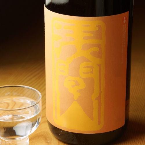 浅間山 辛口 純米