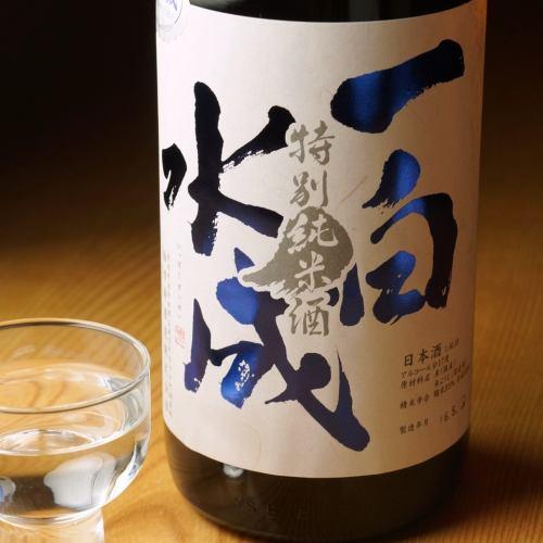 一白水成 特別純米酒 良心