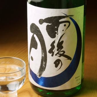 雨後の月 純米吟醸 山田錦