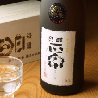 醴泉  正宗 純米大吟醸