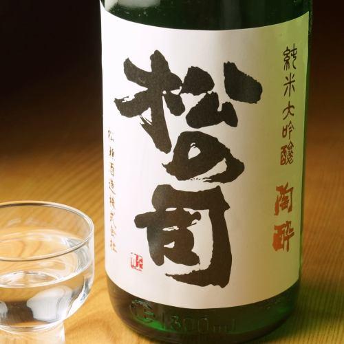 松の司  純米大吟醸  陶酔