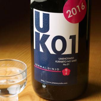 梅乃宿 純米吟醸 UK‐01