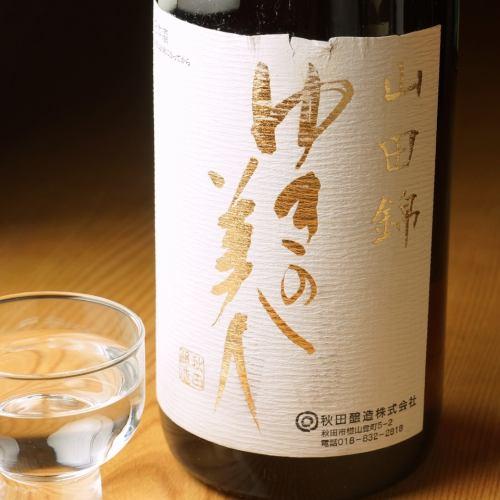 ゆきの美人 純米吟醸 6号酵母