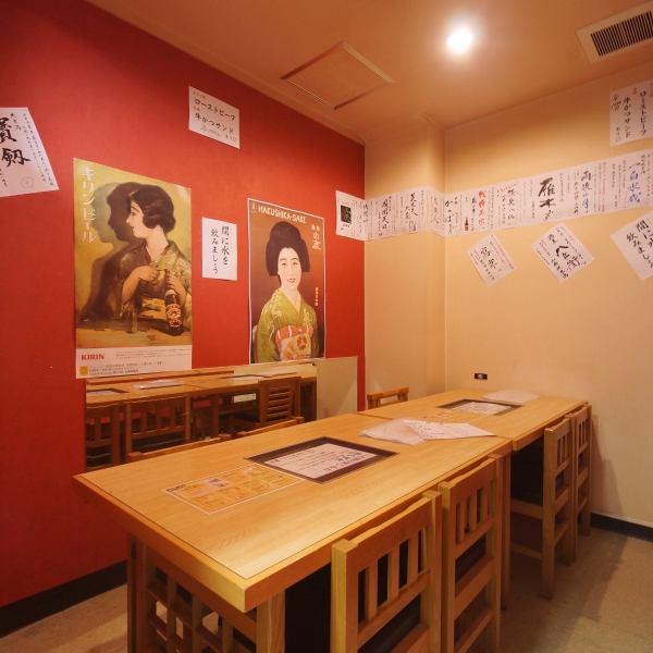 個室も完備!お仲間と一緒に飲み比べ、利き酒…などをお好きな肴や、姉妹店「ニューツルマツ」の天ぷらやお寿司と一緒にどうぞ!