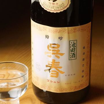 日本酒センター 富士