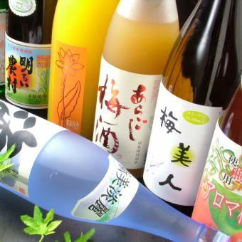 매일 OK! 120 분 [200 종] 단품 음료 무제한 1,500 엔 (세금 별도)!