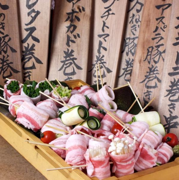 【Tsuruichi specialties】 vegetable rolling skewers!