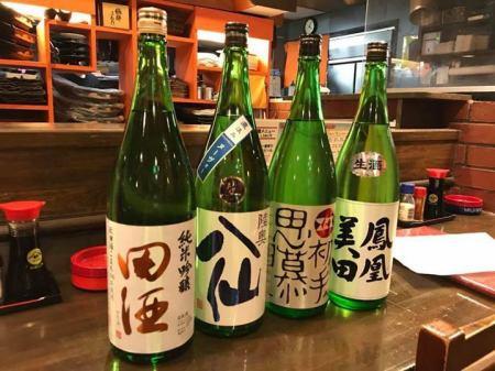 本日入荷‼️田酒から
