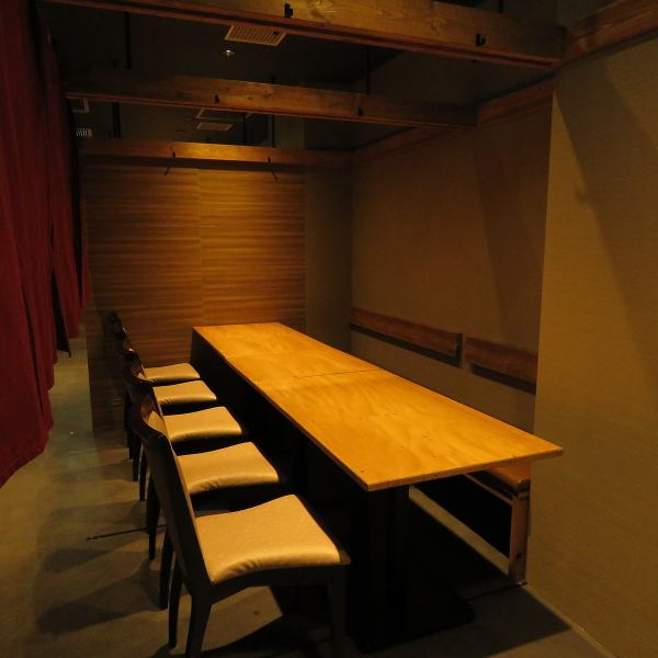 The seat can be adjusted freely with 2 to 12 people etc. Party gem in the relaxation space of Japanese is extraordinary