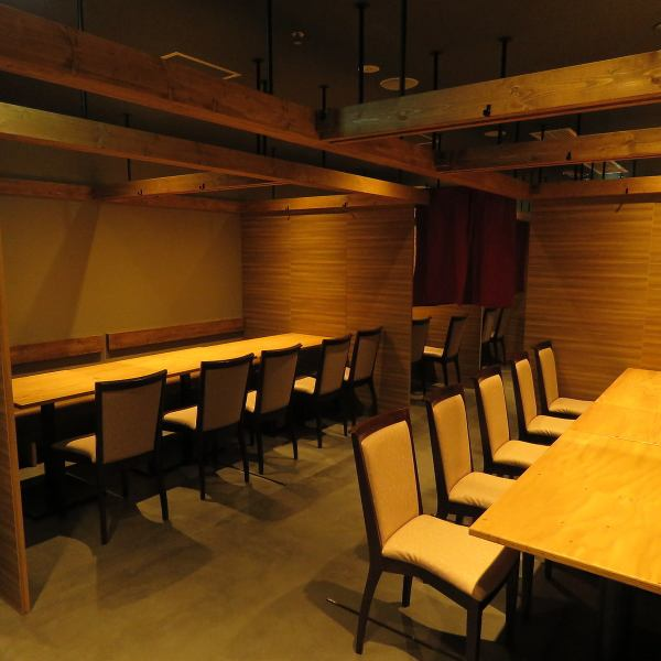 【Completely non-smoking space】 Available for 2 people! Enjoy relaxing banquets and meals.※ The picture is a completely non-smoking separate residence! It is also possible to guide you at the smokable main office ♪