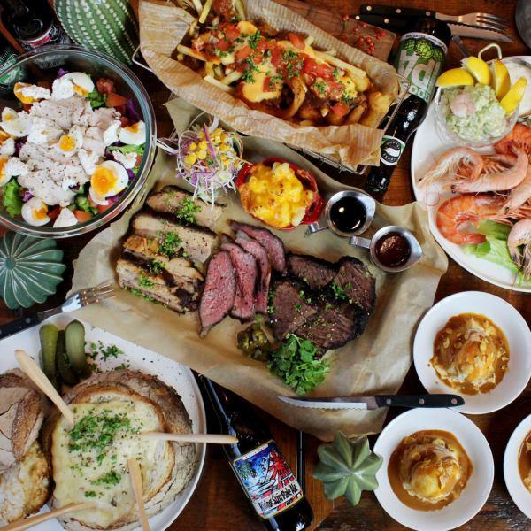 肉好き必見!忘新年会にBBQ3combo、ブレッドボウルクラムチャウダーと2時間飲み放題付コースが5000円!