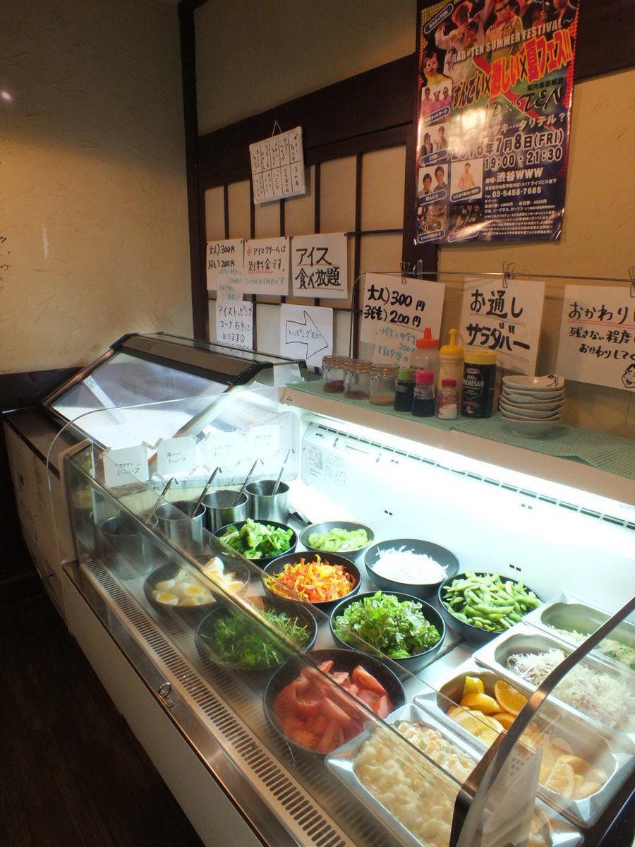 A salad bar that started to make you feel balanced