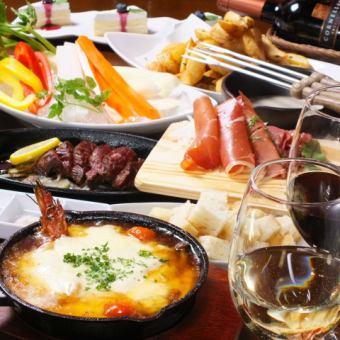 丰富的奶酪ahijyo和超大Bagna cowda【3小时与所有你可以喝】9女孩课程⇒5980日元⇒3980日元