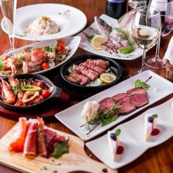 西班牙红猪肩烧烤铁板烧【2.5小时与所有你可以喝】8道菜标准课程5480日元⇒3480日元