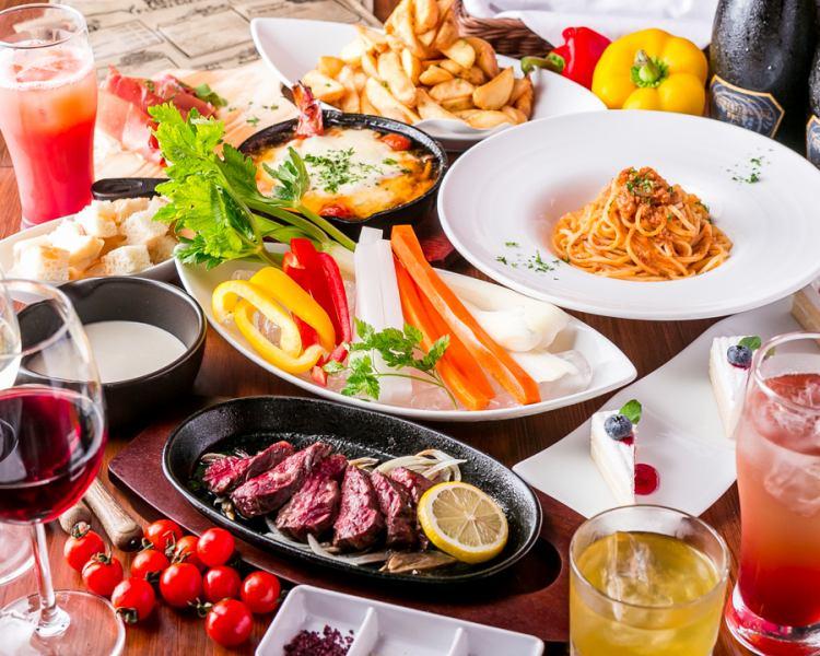 ◆2980日元〜6980日元◆有各种各样的课程!所有的计划都可以尽情享用!