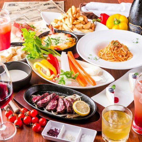 有宴会计划也将提供所有你可以畅饮!
