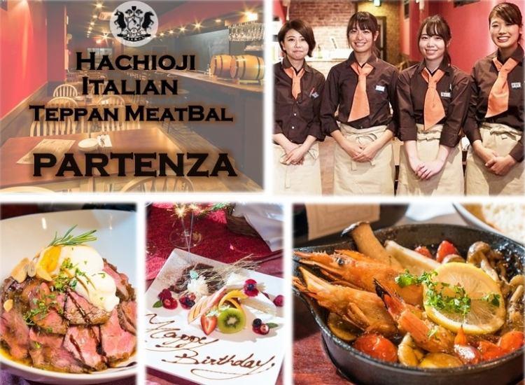 指导一个特殊的日子。时尚的意大利肉类吧★请制作世界各地的葡萄酒和各种肉类菜肴!