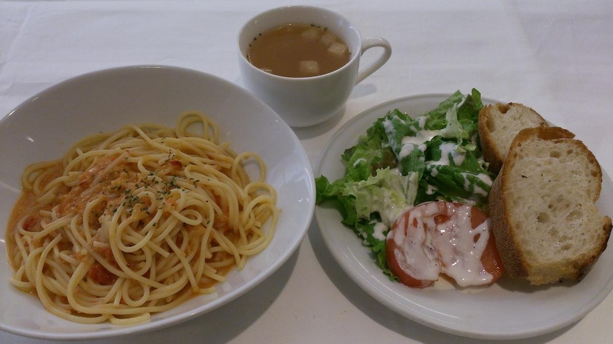 Crab tomato cream pasta