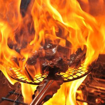 Nagoya Cochin Charcoal grill