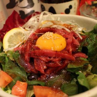 Japanese style salad with honorice and horse sting Yukke