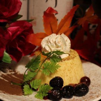 Nagoya Cochin Pudding