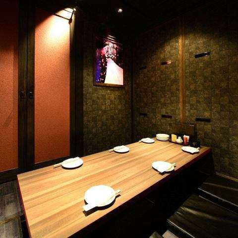 Private room equipped ◎ Up to 45 people OK ★ For various banquets Course 2980 yen ~