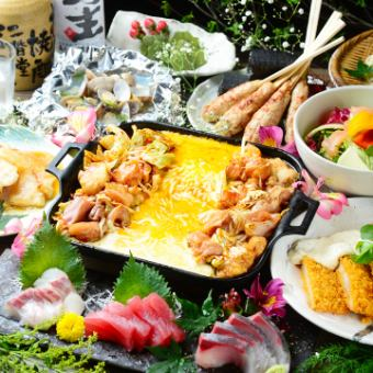 """9. October"" 【3h all you can drink】 Salt fish's salt grill, tsukune kushi etc. 【specialty! Taccarbie course】 3980 yen ""All 9 items"""