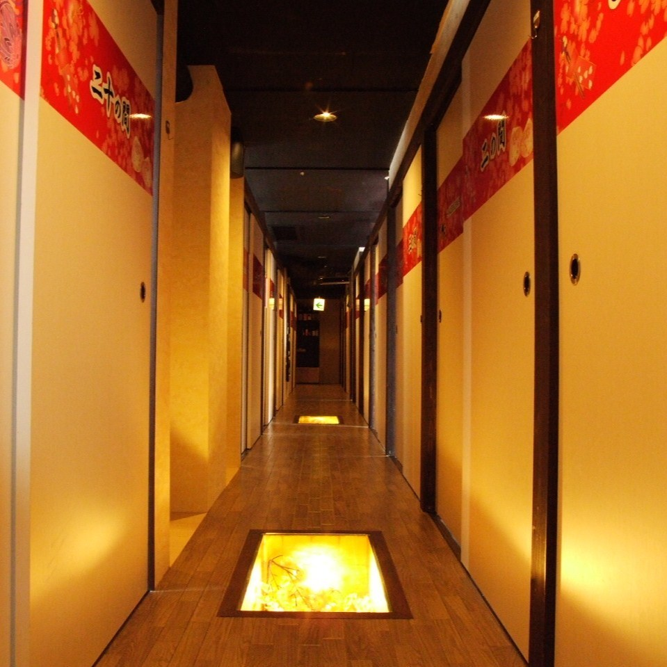 私人空间★如果您想在五反田站周围寻找一个完整的私人房间酒吧,请使用居酒屋五手包屋的名古屋Koson Gotanda分店★