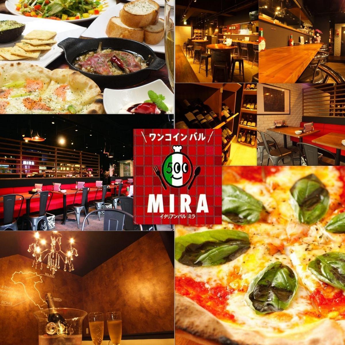 在2018 MIRA由MIRA如果你吃了抢正宗的比萨确定!4周年♪