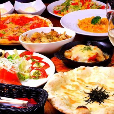 ■MIRA豪華套餐☆9道菜2.5小時飲料4900日元(含稅)■所有你可以喝葡萄酒和優惠券♪