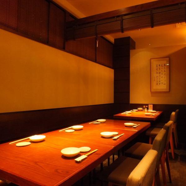 10人的私人房間。在這樣的休閒聚會和宴會大獲成功,告別Mukaekai。!!高品質的烹飪課程美食享受