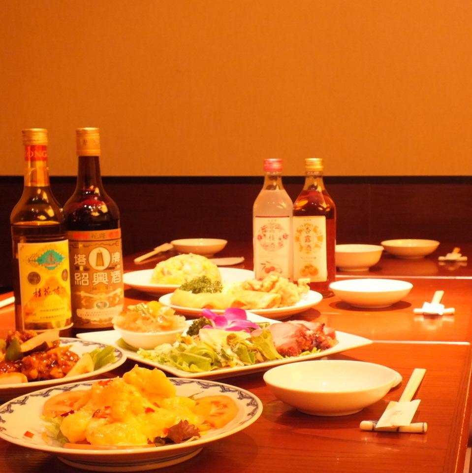 各种宴会课程2500日元〜