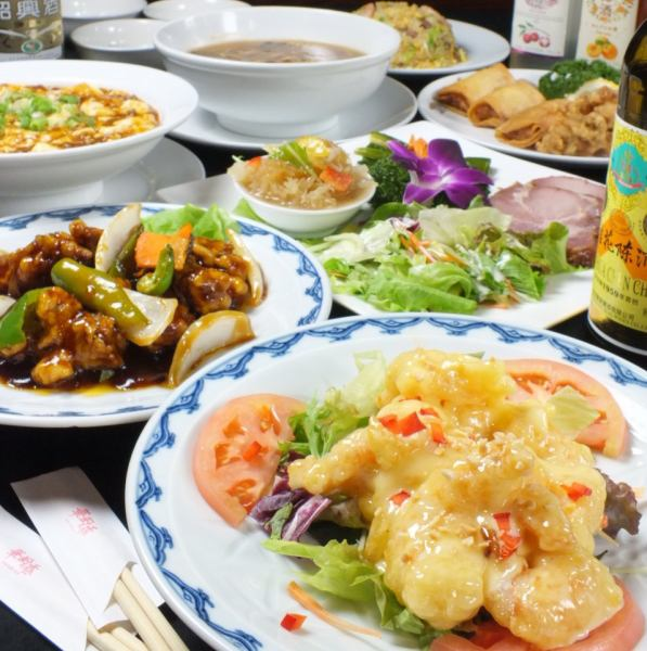 Boast of four types banquet course! [Hana] [Kaoru] [Ya] [Lin] also all-you-can-drink available in the course +1500 yen OK