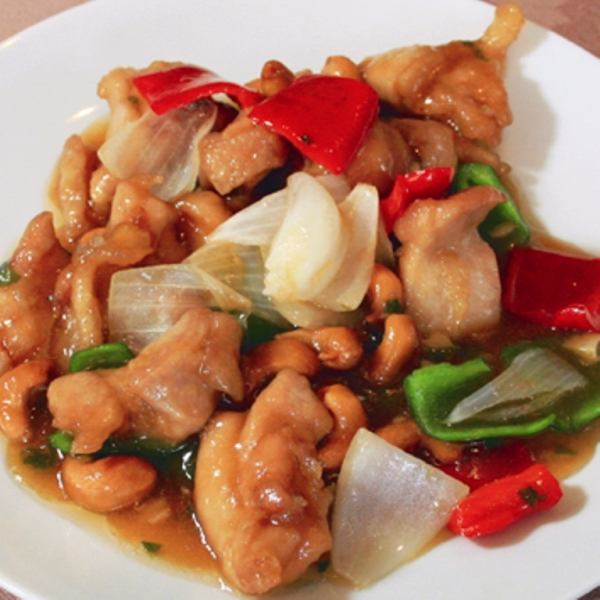 Fried cashew chicken