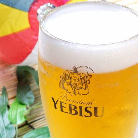 コースは3000円(税込)~生ビール含む200種以上の充実飲み放題付!