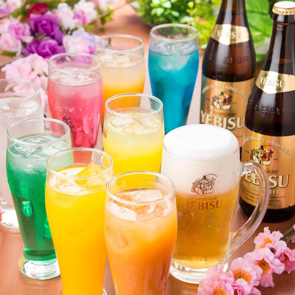 コースの飲み放題は生ビール・果実酒等豊富に200種超!
