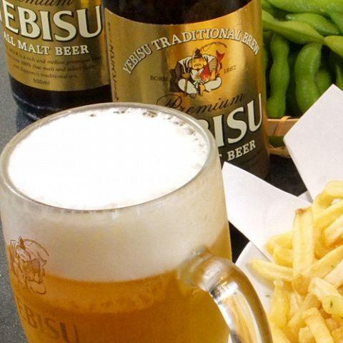 生ビールは上質なヱビス★飲み放題の内容にも含みます★