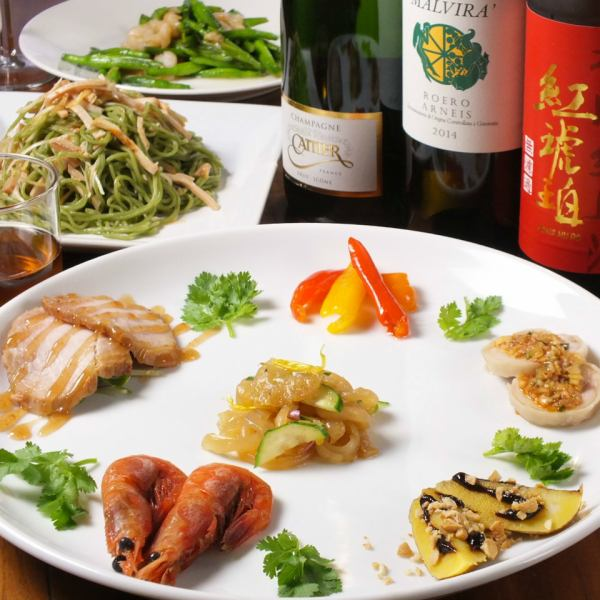 Various courses incorporating seasonal ingredients