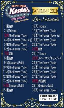 六本木ケントス 11