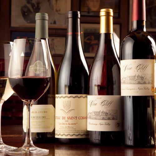 通好みの本格ワインから、女性に人気のワインまでご用意