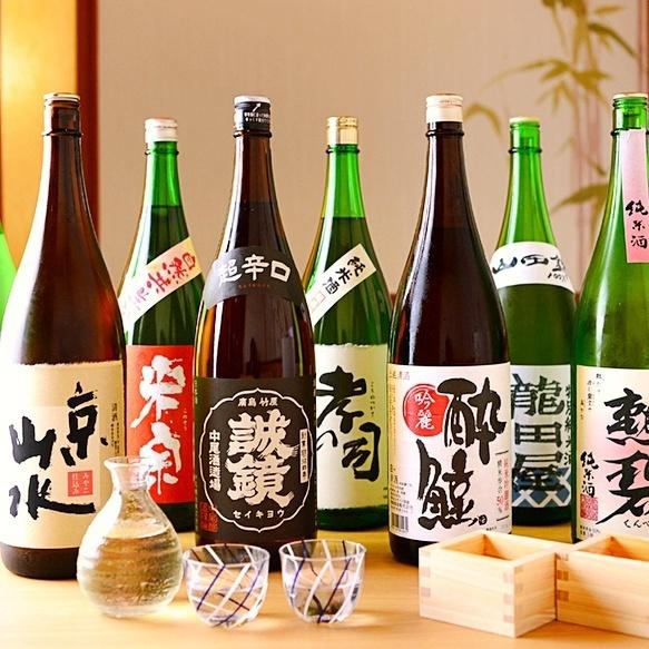 Festival too! 50 kinds of sake !!
