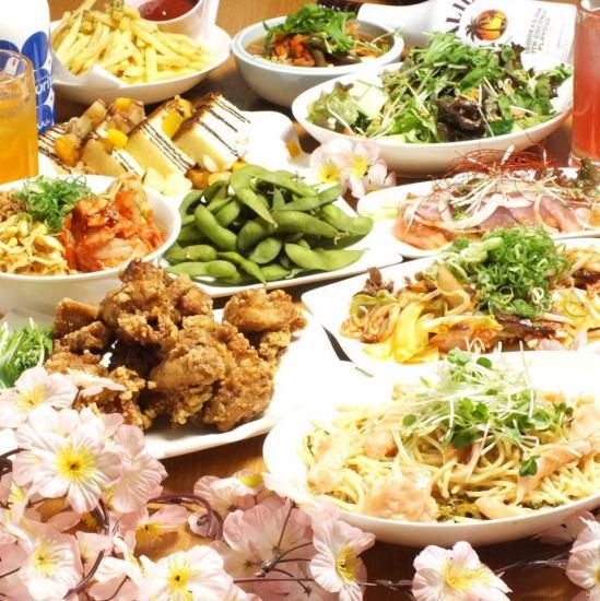 [所有座位包房]喝所有你可以吃300種→2小時2590日元2.5小時2790日元