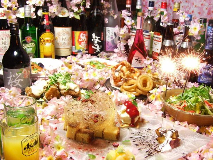 All-you-can-eat & Private room & 3 days before and after birthday course price & fireworks → All Free ♪