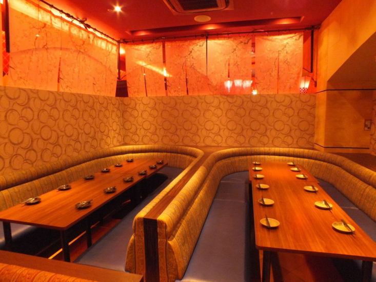 【All Seats Private Room】 All you can eat drink 300 items → 2 hours 2590 yen & 2.5 hours 2790 yen