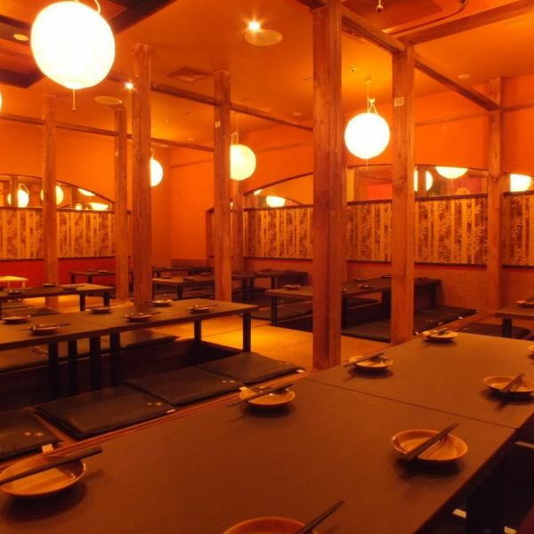 Even in small groups Private Room OK ♪ Invited to private room for any number of people up to 2 to 300 people ♪ Direct access to the station · convenient location