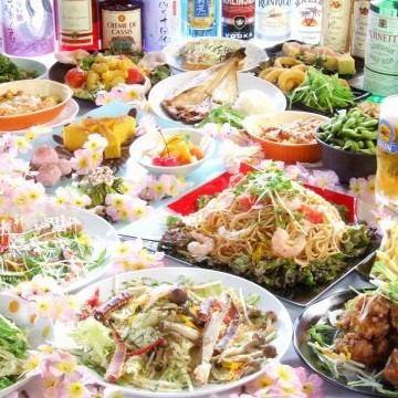 2小時☆所有你可以吃35種+飲用發行50種⇒2499日元