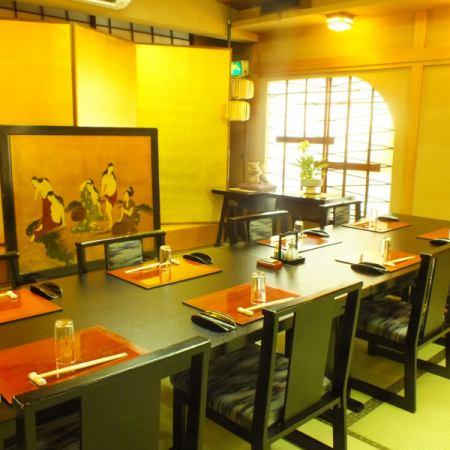 歴史を刻む。老舗割烹料亭★和の情緒溢れる上品な空間で、心休まる寛ぎのひと時を☆