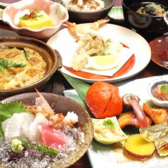 가이세키 요리 ◇ 인당 / 7000 엔 (세금 별도) ◇