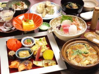 懷石料理◇一人/ 8000日元(不含稅)◇