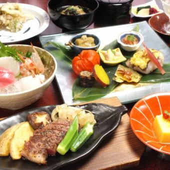 Kaiseki cooking 10000 yen 【Kagoshima beef loin teppanyaki】